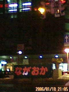 20060118210544.jpg
