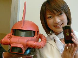 シャア専用携帯は、実は、シャア以外の人も使える・・・えっ!そうなの!ドびっくり~♪