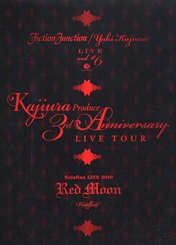 Kajiura Produce 3rd Anniversary LIVE TOURパンフセット