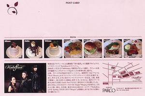 Kalafina Cafeカード裏