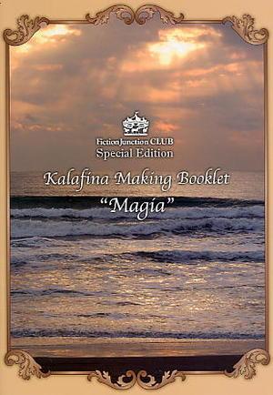 Kalafina Magia 限定Photo album