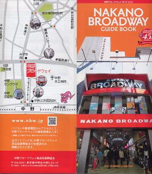 Nakano_bw_01_2