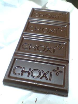 チョコはチョコですね