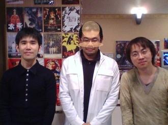 西村さん、GOK、新海さん