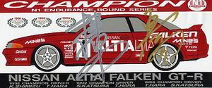 Altia94