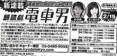 trainman_rodoku