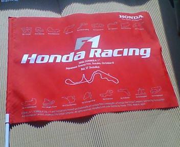 Honda Racing フラッグ