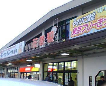 JR花巻駅~