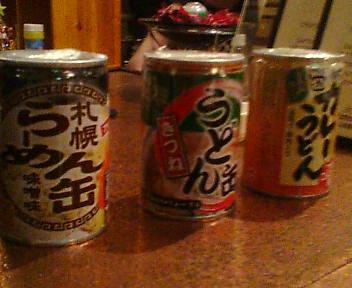 1位カレーうどん缶、2位札幌らーめん缶、3位きつねうどん缶