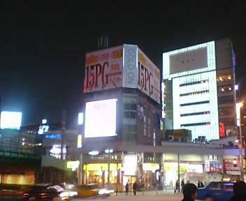 新宿大ガード西側から思い出横丁、さくらや(雲のむこう~にも出てきたビル)方向を望む