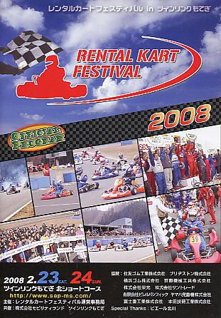 RKF2008