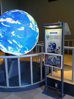 「これは生きている地球」というコーナー
