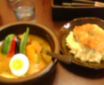 Kanakoのスープカレー ぼけぼけ写真
