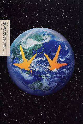 『超時空七夕ソニック』