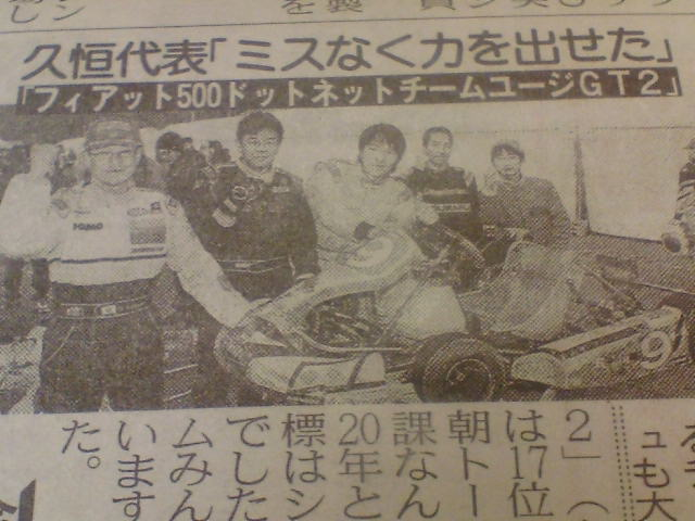トーチュウ 2010/2/23