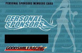 GSR Personal Sponsors