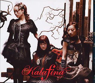 Kalafina LIVE 2010 「Red Moon」