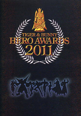 TIGER & BUNNY HERO AWARDS 2011