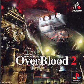 OverBlood2