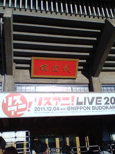 K◆リスアニ2011