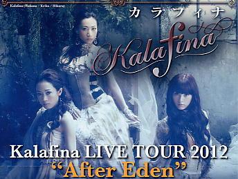 After Eden Special LIVE 2012