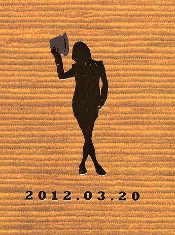 『May'n☆GO!AROUND!!』 at 横浜アリーナ