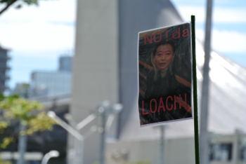 NO!da LOACH!