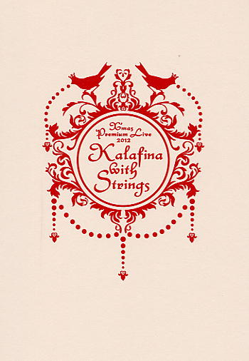Kalafina with Strings