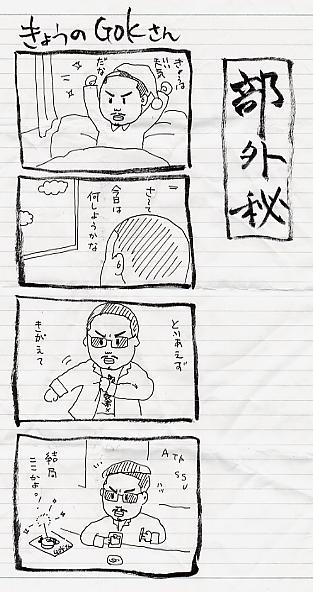 画:妙R嬢