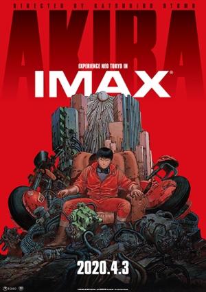 Akira_imax_poster01
